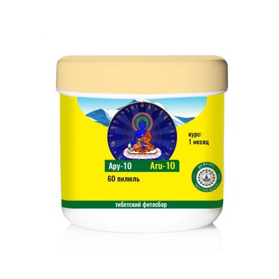 Ару-10 Тибетское Лекарство. Заболевания Почек. Цистит. Отеки