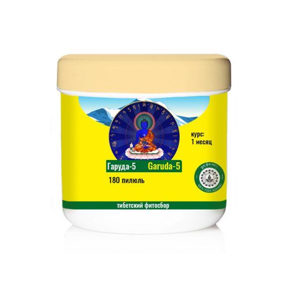 Гаруда-5 Тибетский сбор Антибиотик Естественного Происхождения