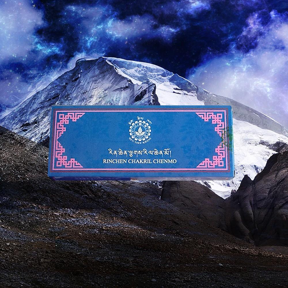 Rinchen Chakril Chenmo - Ринчен Великая Железная Пилюля