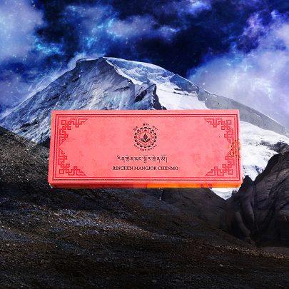 Ринчены Тибетские Драгоценные Пилюли. Rinchen Mangjor Chenmo
