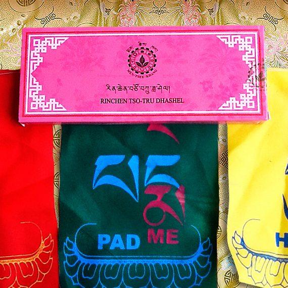 Купить Ринчен Tso Tru Dhashel