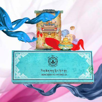 Ринчен Драгоценная Старая Бирюза-25, Yuning-25