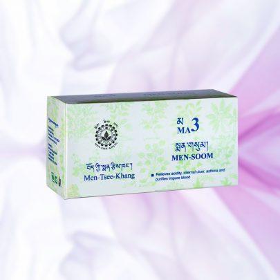 Тибетский Порошок для Желудка МА-3 - От Изжоги, Рвоты