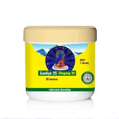 Тибетское Лекарство от Простуды Бамбук-25. Бронхит. Мокрый Кашель