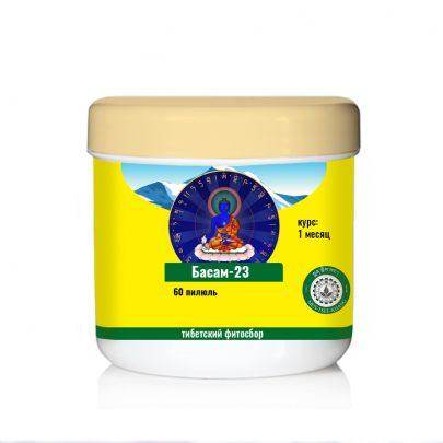 Купить Тибетский Препарат Басам-23. Почки и Мужские болезни