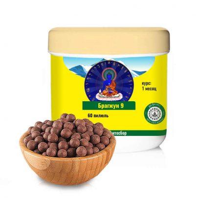 Купить Тибетский Препарат Брагжун-9. Нарушение пищеварения. Боль в животе