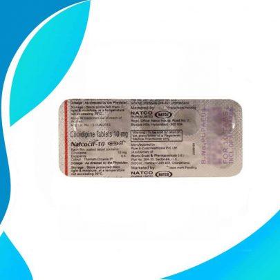 НАТКОКИЛ,NATCOCIL 20 MG 10 таблеток. Лечении повышенного Давления